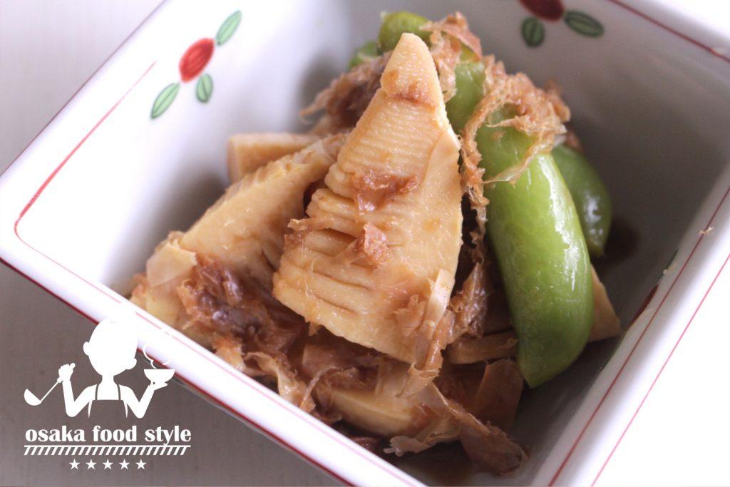 タケノコとスナップエンドウの土佐煮のサムネイル