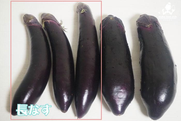 大阪産、女子会、大阪、天王寺、健康、野菜、和食、料理教室、健彩青果、大畑ちつる、レシピ、長なす