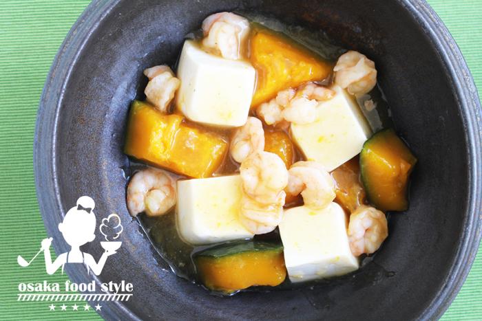 カボチャと豆腐の海老あんのサムネイル