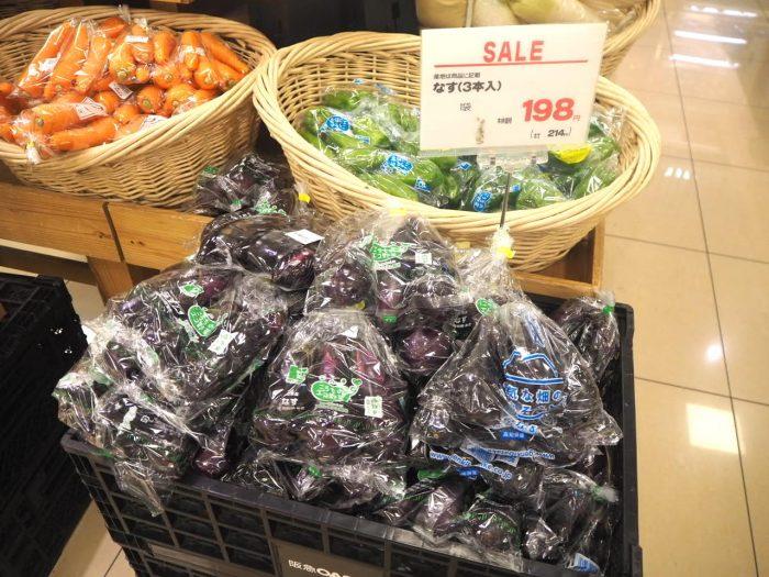 大阪高知なす、osakafoodstyle、なにわ料理、大阪産、女子会、大阪、天王寺、健康、野菜、和食、料理教室、健彩青果、大畑ちつる、レシピ、ごごナマ