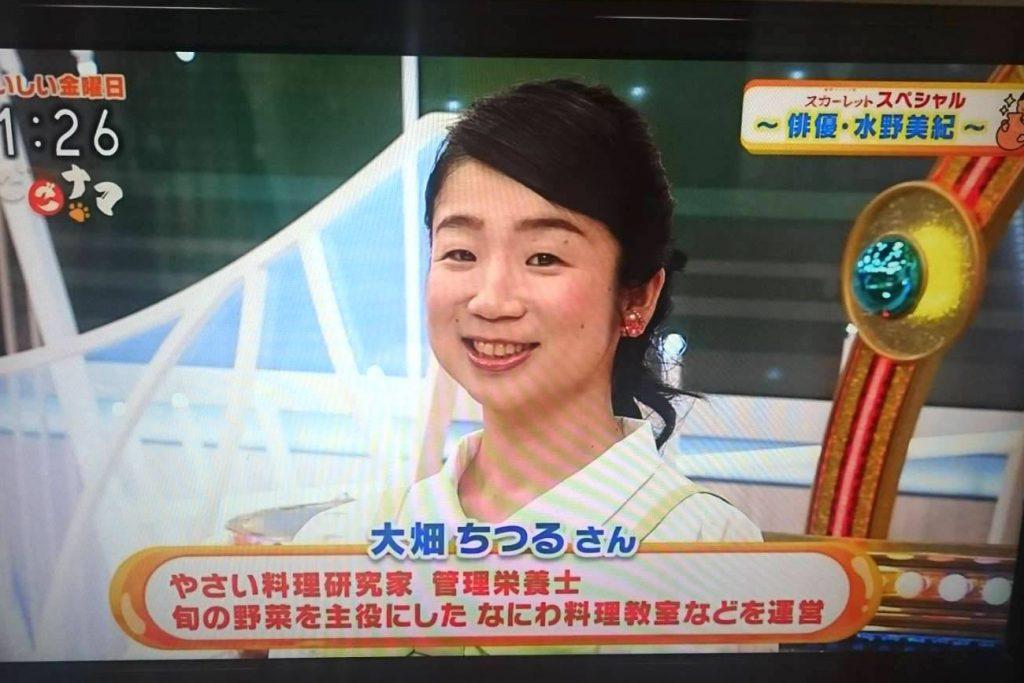【主宰者・大畑ちつる紹介】野菜嫌いの幼少期