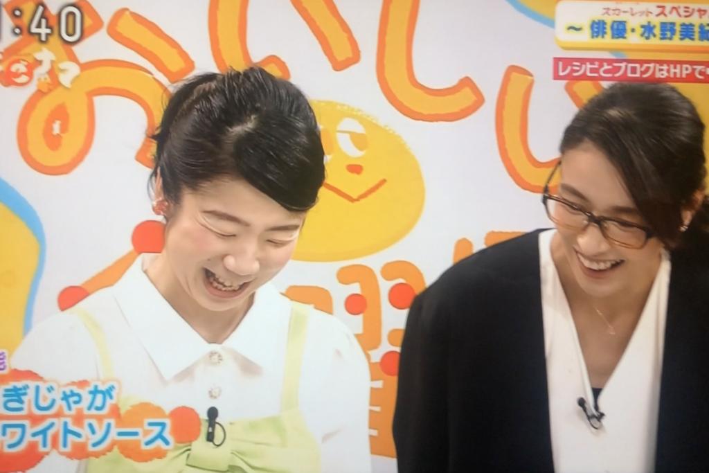 NHK総合「ごごナマ おいしい金曜日」に出演しました=衣装&ヘアメイク編=