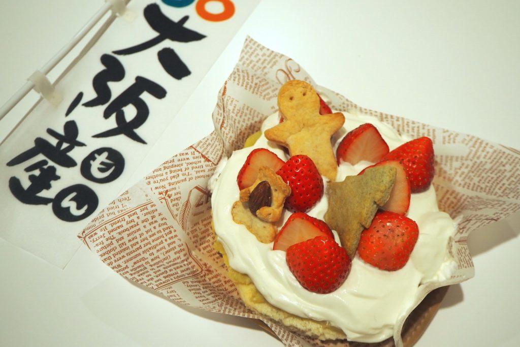 大阪産(もん)親子クッキングvol.7「クリスマスケーキ作り教室」1回目終了