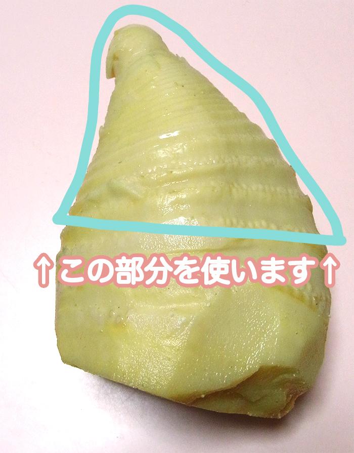 たけのこ、osakafoodstyle、なにわ料理、大阪産、女子会、大阪、天王寺、健康、野菜、和食、料理教室、健彩青果、大畑ちつる、レシピ、おばんざい
