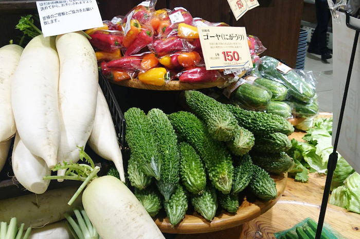 ゴーヤ、osakafoodstyle、なにわ料理、大阪産、女子会、大阪、天王寺、健康、野菜、和食、料理教室、健彩青果、大畑ちつる、レシピ、おばんざい、個人、大阪市