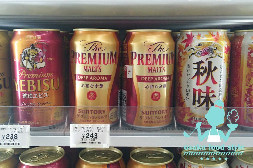 【ビール女子コラム#4】おうちでビールを美味しく飲む3つのコツ③